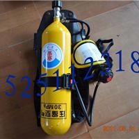 供应RHZK5/30,RHZK6/30 空气呼吸器