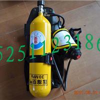 供应RHZK6.8/30 空气呼吸器