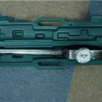 指针式表盘式扭力扳手品种