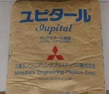 供应POM日本三菱工程FT2020