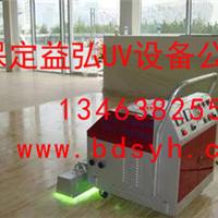 厂家订做地面石材翻新uv光固化机、木地板翻新uv光固机