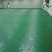 供应环氧树脂防滑地板