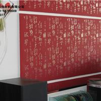 陕西墙艺漆品牌西安墙艺漆生产厂家批发加盟