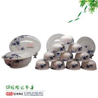 供应景德镇陶瓷餐具