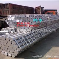 进口不锈钢253MA耐热钢奥氏体不锈钢