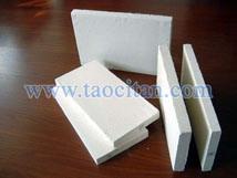 供应工业炉保温纤维耐火棉