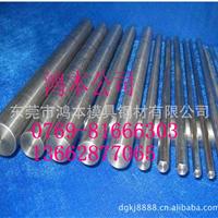 供应254Smo不锈钢棒耐腐蚀254Smo不锈钢圆棒