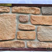 供应园林文化石 别墅外墙文化石