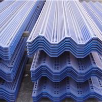 供应防风网|挡风板,厂家直销,欢迎选购!
