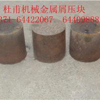 供应小型液压金属屑压块机,质量有保障,杜甫制造
