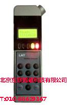 供应LAT481行业专用便携式测酒仪