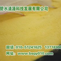 供应黑龙江聚合氯化铝厂家【价格