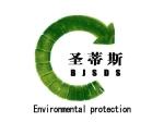 北京圣蒂斯环保玻璃贴膜公司