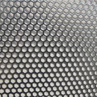 供应铝板冲孔