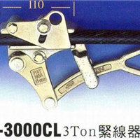S-3000CL万能卡线器
