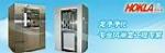 广州龙净净化科技有限公司