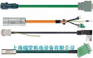 IGUS电缆、IGUS(易格斯)柔性电缆
