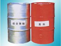供应聚氨酯组合料聚氨酯保温材料聚氨酯黑白料