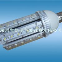 供应30WLED玉米灯|E40 30W玉米灯|30W玉米灯
