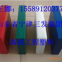 宁津三发高级工程塑料生产加工中心