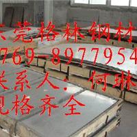 供应1020圆钢 1021钢带 1022钢板