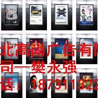 河北高尚广告有限公司