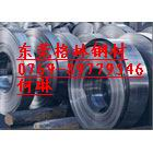 供应弹簧钢1074价格 1075钢带 1078 高碳钢