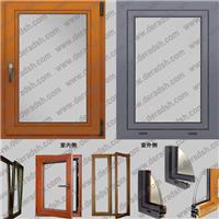 供应高档木铝复合木包铝门窗