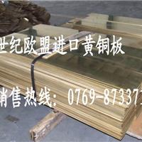 供应C3771六角黄铜棒 超硬黄铜薄片