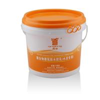 供应合肥防水十大品牌聚合物建筑防水胶乳