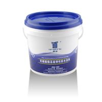 供应合肥防水十大品牌丙烯酸酯高级弹性涂料
