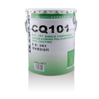 供应合肥防水十大品牌卫生间防水密封涂料