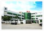 东莞市隆胜金属检测设备有限公司