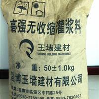 黄山灌浆料……的检验方法