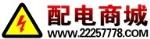 广州新威电子科技有限公司