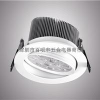 三雄极光照明LED灯具最新价格 三雄LED报价