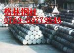 供应5135钢棒、5140钢板、5145合金结构钢