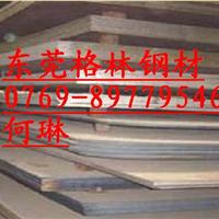 供应TS80B45合结钢、80B50合金钢
