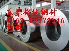 供应4820钢棒、5015钢板/带、50B15合结钢