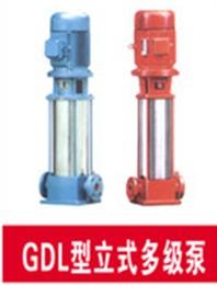 供应GDL型立式多级管道泵