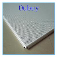 广州铝扣板品牌