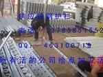 安平县运源丝网厂