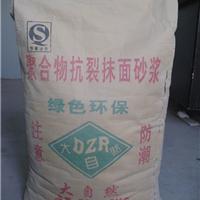 北京聚合物抗裂砂浆厂家直销