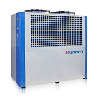 供应风冷箱式冷水机|制冷设备