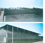 绿农温室工程有限公司