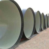 枣强富强玻璃钢制品厂