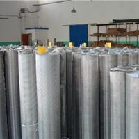 杜娜金属丝网厂