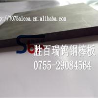 进口钨钢板块_钨钢性能_钨钢棒材H15F