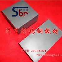 适用矽钢片冲断模G2钨钢用途,钢片剪断模钨