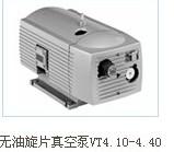 供应贝克真空泵U4.400F/K
